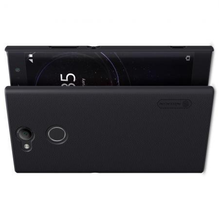 Пластиковый нескользящий NILLKIN Frosted кейс чехол для Sony Xperia XA2 Черный + защитная пленка