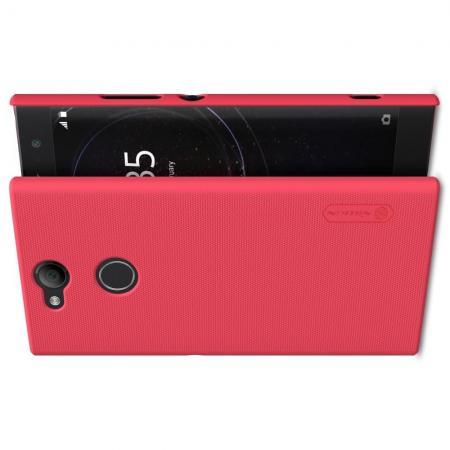 Пластиковый нескользящий NILLKIN Frosted кейс чехол для Sony Xperia XA2 Красный + защитная пленка