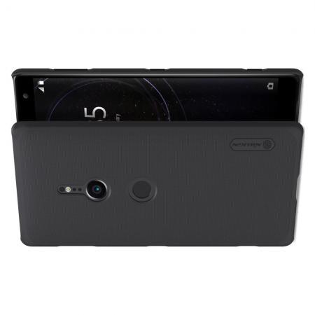 Пластиковый нескользящий NILLKIN Frosted кейс чехол для Sony Xperia XZ2 Черный + подставка