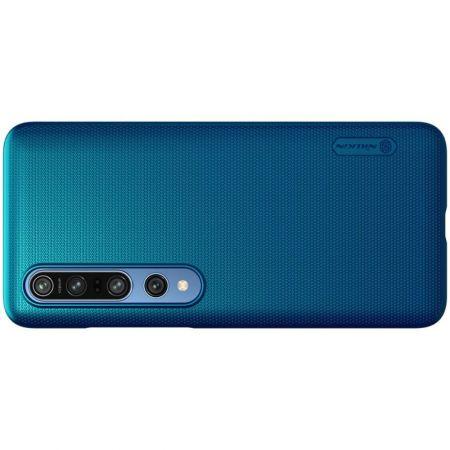 Пластиковый нескользящий NILLKIN Frosted кейс чехол для Xiaomi Mi 10 / Mi 10 Pro / 10 Pro Синий + подставка