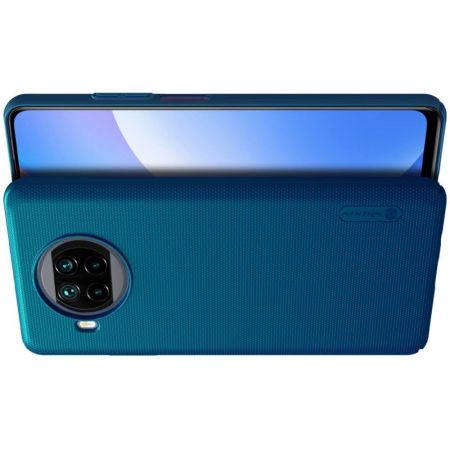 Пластиковый нескользящий NILLKIN Frosted кейс чехол для Xiaomi Mi 10T Lite Синий + подставка