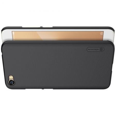 Пластиковый нескользящий NILLKIN Frosted кейс чехол для Xiaomi Redmi Note 5A 2/16gb Черный + защитная пленка