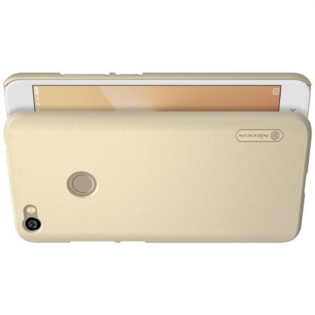 Пластиковый нескользящий NILLKIN Frosted кейс чехол для Xiaomi Redmi Note 5A Prime 3/32gb 4/64gb Золотой + защитная пленка