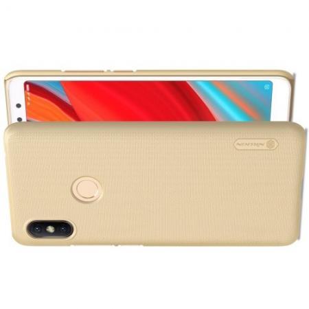 Пластиковый нескользящий NILLKIN Frosted кейс чехол для Xiaomi Redmi S2 Золотой + защитная пленка