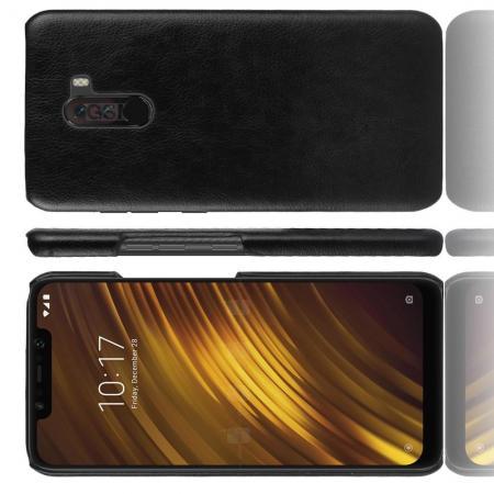Пластиковый Жесткий Клип Кейс Футляр Искусственно Кожаный Чехол для Xiaomi Pocophone F1 Черный