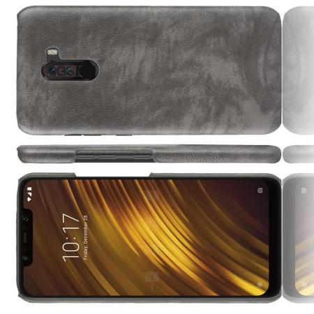 Пластиковый Жесткий Клип Кейс Футляр Искусственно Кожаный Чехол для Xiaomi Pocophone F1 Серый