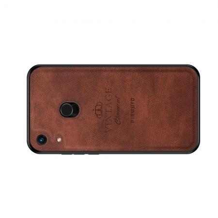 Пластиковый Жесткий Клип Кейс Футляр Искусственно Кожаный Чехол для Huawei Honor 8A Pro Коричневый