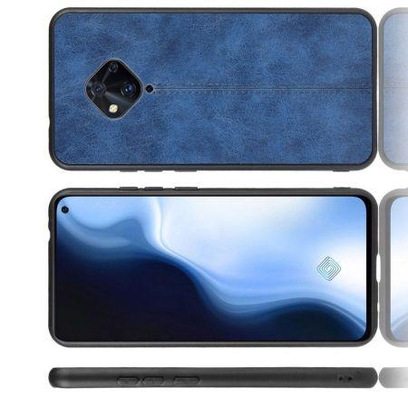 Пластиковый Жесткий Клип Кейс Футляр Искусственно Кожаный Чехол для Vivo V17 Синий