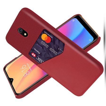 Пластиковый Жесткий Клип Кейс Футляр Искусственно Кожаный Чехол для Xiaomi Redmi 8A Красный