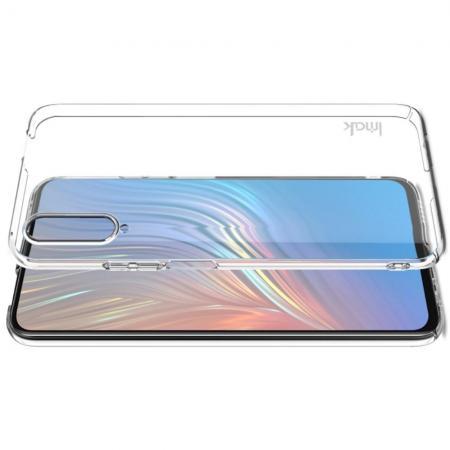 Пластиковый Жесткий Прозрачный Корпус IMAK Чехол для Huawei Honor 9X Pro