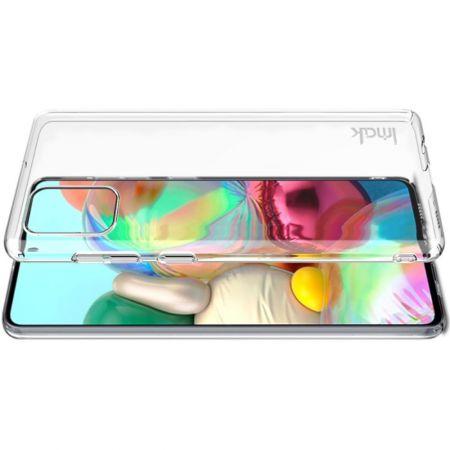 Пластиковый Жесткий Прозрачный Корпус IMAK Чехол для Samsung Galaxy A71
