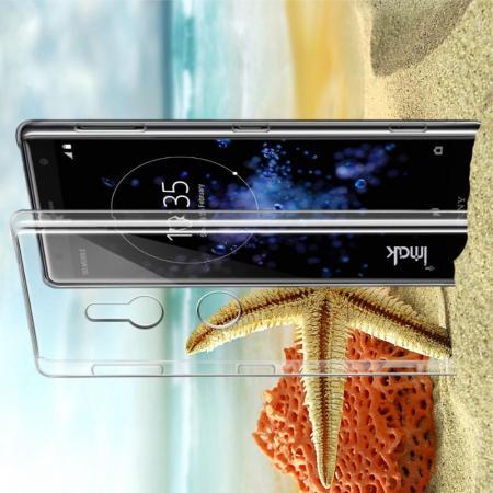 Пластиковый Жесткий Прозрачный Корпус IMAK Чехол для Sony Xperia XZ2