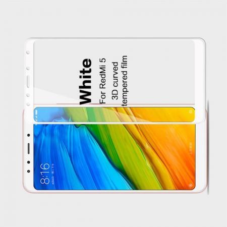 Полноэкранное Закаленное Олеофобное 3D DF Full Screen Защитное Стекло Белое для Xiaomi Redmi 5