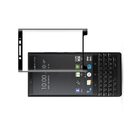 Полноэкранное Закаленное Олеофобное DF Full Screen Защитное Стекло Черное для BlackBerry KEY2