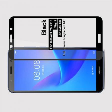Полноэкранное Закаленное Олеофобное DF Full Screen Защитное Стекло Черное для Huawei Y5 2018 / Y5 Prime 2018 / Honor 7A