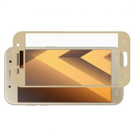 Полноэкранное Закаленное Олеофобное DF Full Screen Защитное Стекло Золотое для Samsung Galaxy A5 2017 SM-A520F