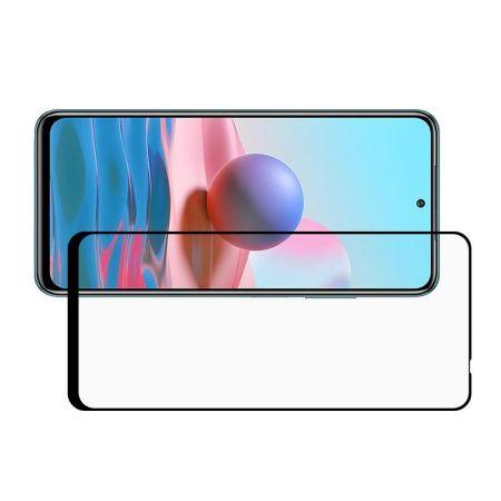 Полноэкранное Закаленное Олеофобное DF Full Screen Защитное Стекло Черное для Xiaomi Redmi Note 10
