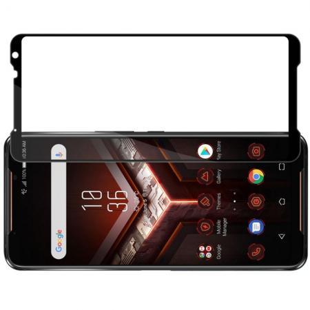 Полноразмерное Изогнутое Закаленное NILLKIN 3D CP+ Черное Стекло для Asus ROG Phone 2