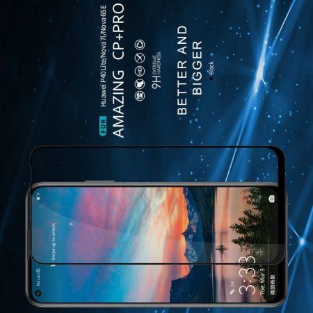 Полноразмерное Изогнутое Закаленное NILLKIN CP+ Черное Стекло для Huawei P40 Lite