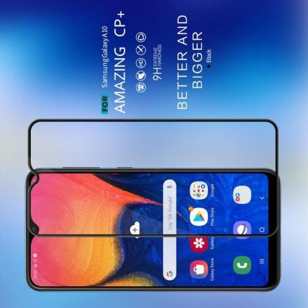 Полноразмерное Закаленное NILLKIN CP+ Черное Стекло для Samsung Galaxy A10