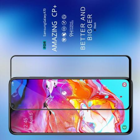 Полноразмерное Закаленное NILLKIN CP+ Черное Стекло для Samsung Galaxy A70