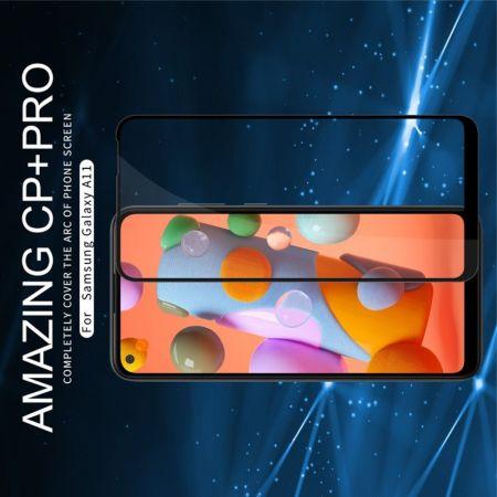 Полноразмерное Изогнутое Закаленное NILLKIN CP+ Прозрачное Стекло для Samsung Galaxy A11