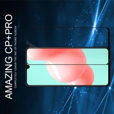 Полноразмерное Изогнутое Закаленное NILLKIN CP+ Прозрачное Стекло для Samsung Galaxy A41