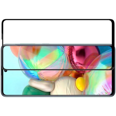 Полноразмерное Изогнутое Закаленное NILLKIN CP+ Прозрачное Стекло для Samsung Galaxy A71