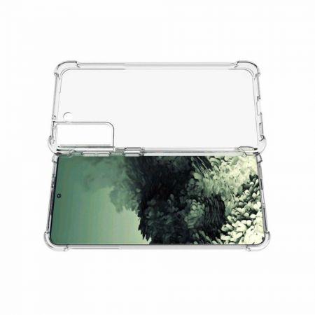 Противоударный прозрачный кейс с силиконовым бампером для Samsung Galaxy S21 Plus / S21+ Прозрачный