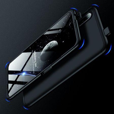Съемный 360 GKK Матовый Жесткий Пластиковый Чехол для Huawei Honor 9X Черный