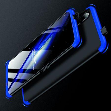Съемный 360 GKK Матовый Жесткий Пластиковый Чехол для Huawei Honor 9X Синий / Черный
