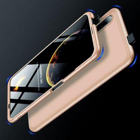 Съемный 360 GKK Матовый Жесткий Пластиковый Чехол для Huawei Honor 9X Золотой