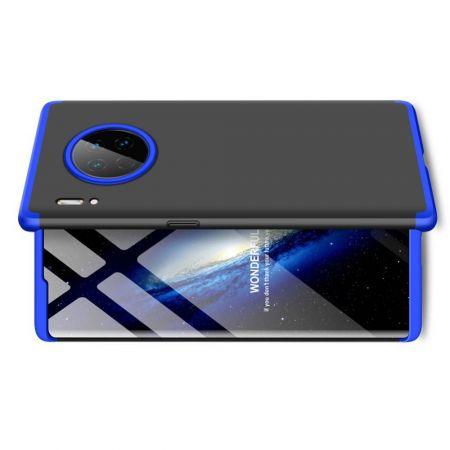 Съемный 360 GKK Матовый Жесткий Пластиковый Чехол для Huawei Mate 30 Pro Синий / Черный