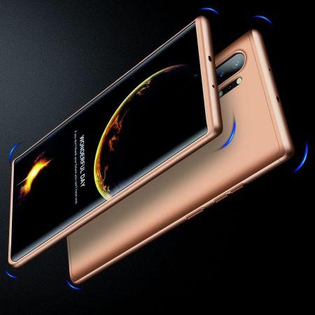 Съемный 360 GKK Матовый Жесткий Пластиковый Чехол для Samsung Galaxy Note 10 Plus Золотой