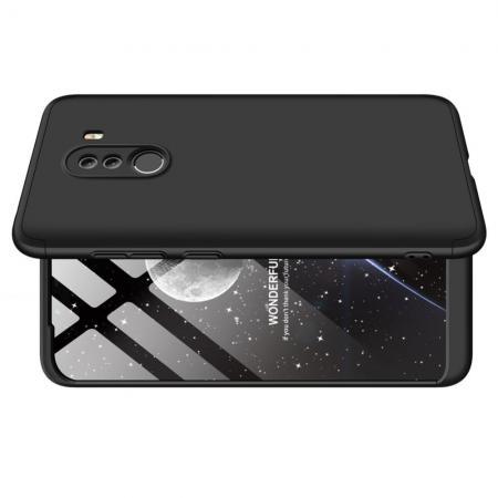 Съемный 360 GKK Матовый Жесткий Пластиковый Чехол для Xiaomi Redmi Note 8 Pro Черный