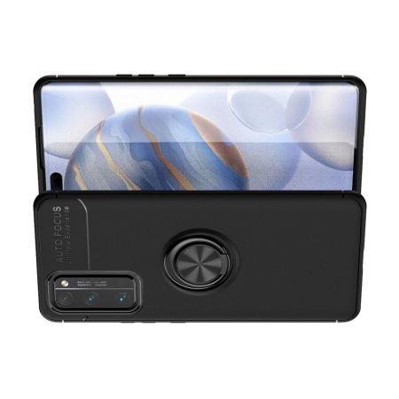 Силиконовый Чехол для Магнитного Держателя с Кольцом для Пальца Подставкой для Huawei Honor 30 Pro Черный