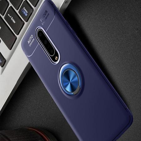 Силиконовый Чехол для Магнитного Держателя с Кольцом для Пальца Подставкой для OnePlus 7 Pro Синий