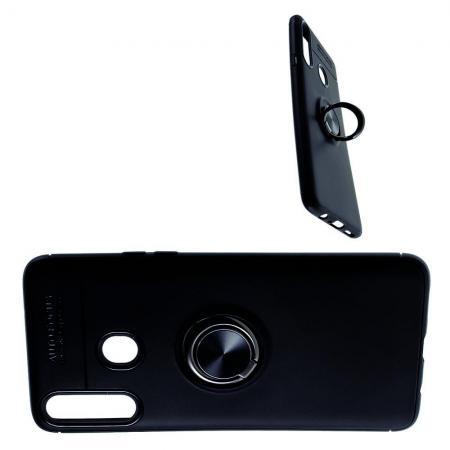 Силиконовый Чехол для Магнитного Держателя с Кольцом для Пальца Подставкой для Samsung Galaxy A20s Черный