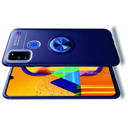 Силиконовый Чехол для Магнитного Держателя с Кольцом для Пальца Подставкой для Samsung Galaxy M30s Синий