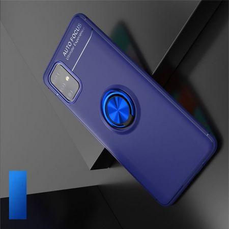 Силиконовый Чехол для Магнитного Держателя с Кольцом для Пальца Подставкой для Samsung Galaxy M31s Синий