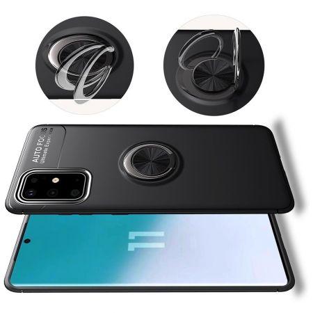 Силиконовый Чехол для Магнитного Держателя с Кольцом для Пальца Подставкой для Samsung Galaxy S20 FE Черный