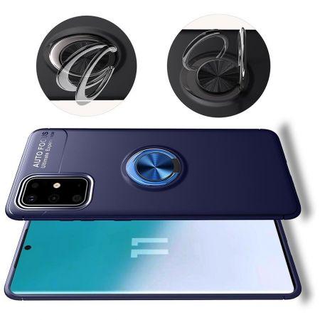 Силиконовый Чехол для Магнитного Держателя с Кольцом для Пальца Подставкой для Samsung Galaxy S20 FE Синий