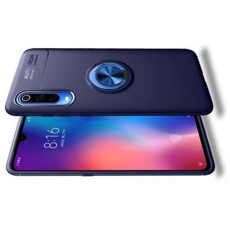 Силиконовый Чехол для Магнитного Держателя с Кольцом для Пальца Подставкой для Xiaomi Mi 9 Синий