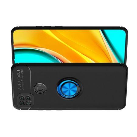 Силиконовый Чехол для Магнитного Держателя с Кольцом для Пальца Подставкой для Xiaomi Redmi 9C Синий / Черный