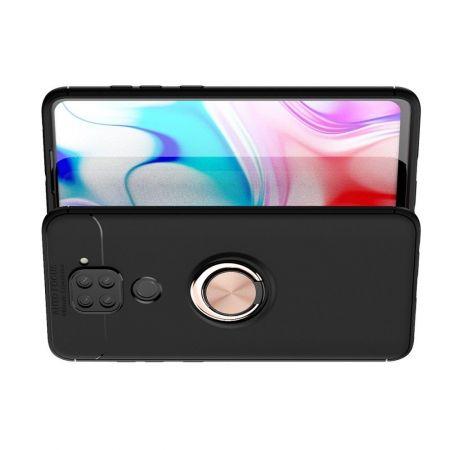 Силиконовый Чехол для Магнитного Держателя с Кольцом для Пальца Подставкой для Xiaomi Redmi Note 9 Pro / 9S / Note 9 Розовое Золото / Черный