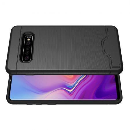 Силиконовый Гибридный Чехол с Усиленными Углами и Поворотной Подставкой для Samsung Galaxy S10 Plus Черный
