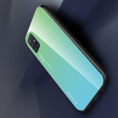 Силиконовый Стеклянный Бирюзовый / Синий Градиентный Корпус Чехол для Телефона Samsung Galaxy A51