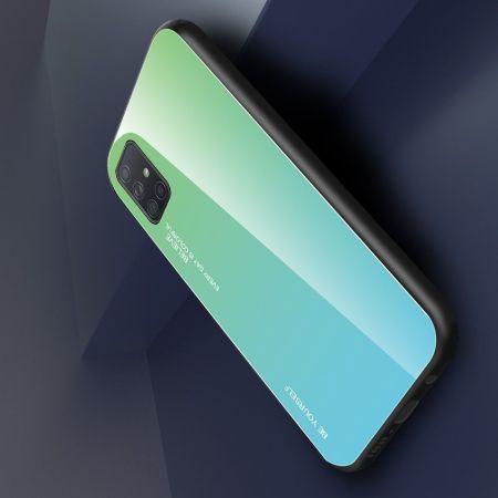 Силиконовый Стеклянный Бирюзовый / Синий Градиентный Корпус Чехол для Телефона Samsung Galaxy A71