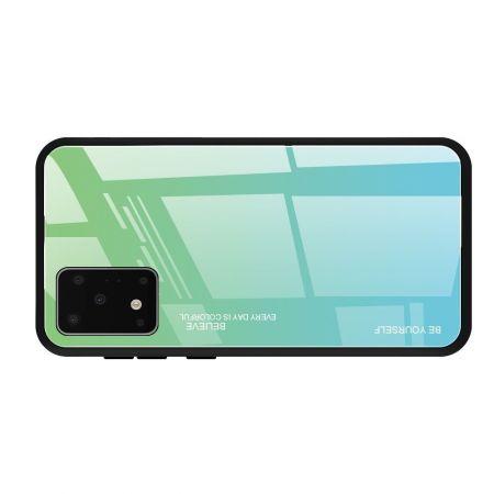 Силиконовый Стеклянный Бирюзовый / Синий Градиентный Корпус Чехол для Телефона Samsung Galaxy S20 Plus