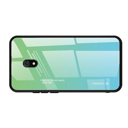 Силиконовый Стеклянный Бирюзовый / Синий Градиентный Корпус Чехол для Телефона Xiaomi Redmi 8A